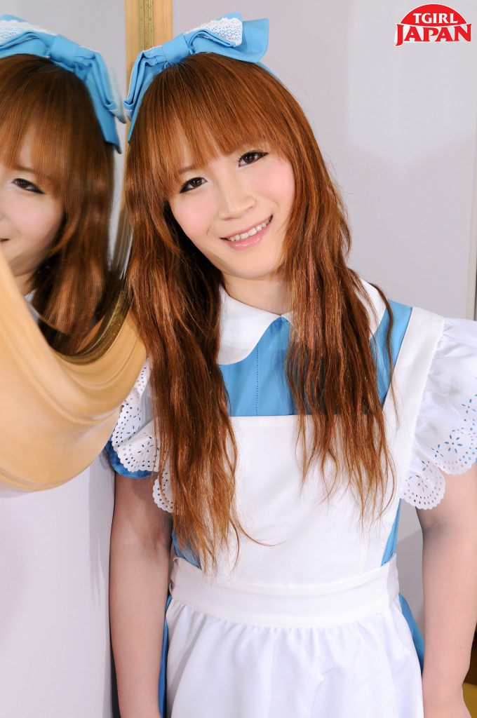 Rio Asahina Japanese Transsexual Girl